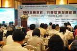 上海市经济和信息化副主任 金兴明先生致贺词