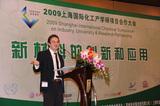 罗地亚(中国)投资有限公司菲利浦博士