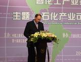 拜耳上海一体化基地总经理Dr.Klaus Jaeger演讲
