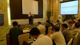 2015欧美亚绿色化工产业论坛大会现场