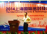 上海回天新材料有限公司潘志坚发言