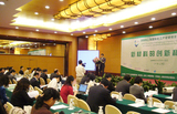 上海市科学技术委员会钱维錩先生致辞