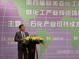 罗地亚集团大中华区总裁朱铭岳演讲