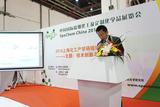 河北沧州渤海新区管委会 副主任张振民