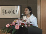 苏州德华生态环境科技有限公司的专家张灿娟女士演讲