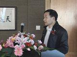 中国科学院上海硅酸盐研究所教授王文中演讲