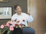 原上海市政府参事、上海市环境保护工业行业协会名誉会长赵国通先生演讲