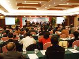 嘉宾与参会代表互动交流