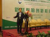 中科院上海硅酸盐研究所研究员王文中教授