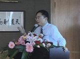 复旦大学环境科学与工程学系教授董文博演讲