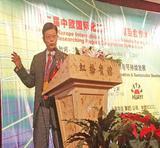 复旦大学副校长杨玉良院士做材料专题演讲