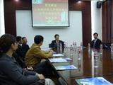参会代表听取上海工程技术 大学报告