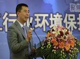 杜邦可持续解决方案部大中国区业务发展总监曾安先生演讲